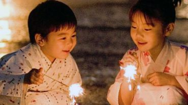 Les Privat Bahasa Jepang Anak