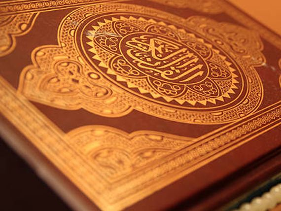 Les Privat Al-Quran Costumized